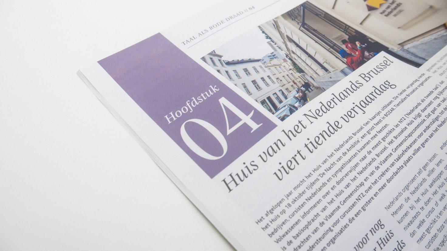 """Krantenartikel met als titel """"Huis van het Nederlands Brussel viert tiende verjaardag"""""""